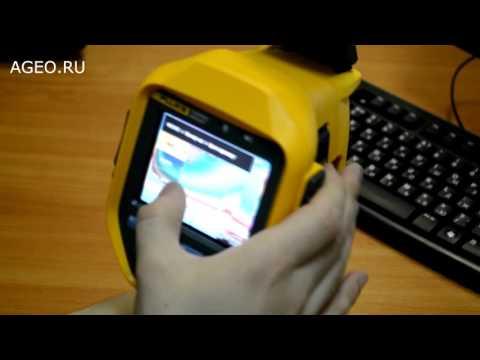 Тепловизор FLUKE Ti400 (первый полный обзор)