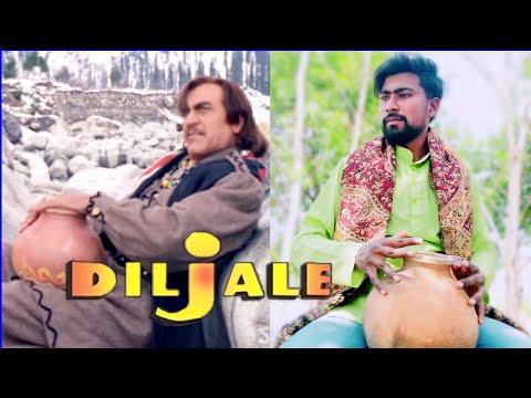 Diljale {HD} - Hindi Full Movie - Ajay Devgan - Sonali Bendra - Amrish Puri - Hit Film With Eng Subs
