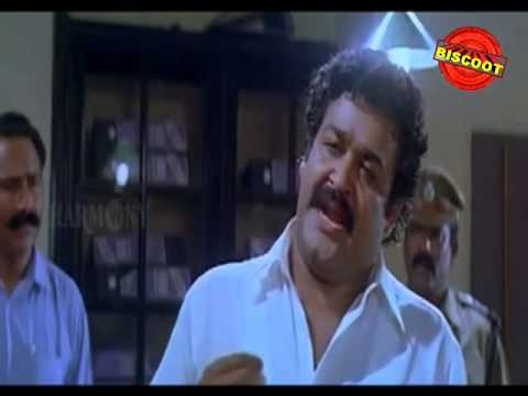 Ustaad Malayalam Full Movie | Action Movie | Mohanlal, Divya Unni | Upload 2016