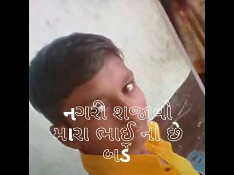 14/10/2003 MEHUL DABHI NO HAPPY BIRTHDAY