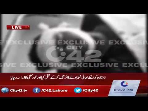 مانگامنڈی،طارق آباد میں نوجوان کی خودکشی کے معاملے کا ڈراپ سین