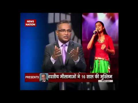 Video Question Hour nn: 42 clerics issue fatwa against singer Nahid Afreen in Assam download in MP3, 3GP, MP4, WEBM, AVI, FLV January 2017