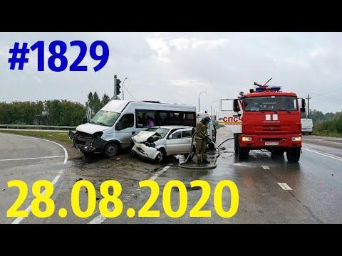 Новая подборка ДТП и аварий от канала Дорожные войны за 28.08.2020