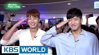 Video Guerrilla Date with Park Seojun & Kang Haneul [Entertainment Weekly / 2017.08.14] MP3, 3GP, MP4, WEBM, AVI, FLV Mei 2019