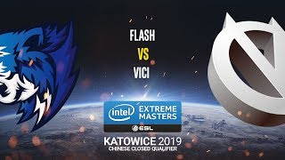 Flash vs. ViCi - IEM Katowice 2019 Closed Minor China QA - map1 - de_mirage [Anishared]