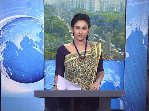 02 Pm News || দুপুর ০২ টার সংবাদ || 30 November 2020 || ETV News