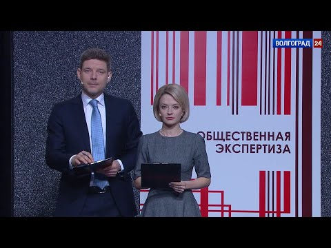 Обманутые дольщики: решение проблемы в Волгоградской области. 13.05.21