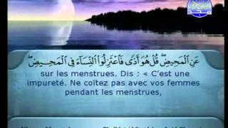 المصحف الكامل  02 الشريم والسديس مع الترجمة بالفرنسية