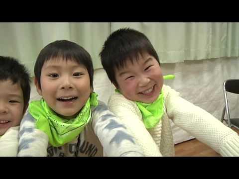 Toyomi Nursery School