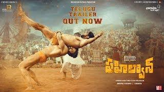Pehlwaan Telugu Official Trailer – Kichcha Sudeepa   Krishna   Swapna   Vaaraahi Chalana Chitram