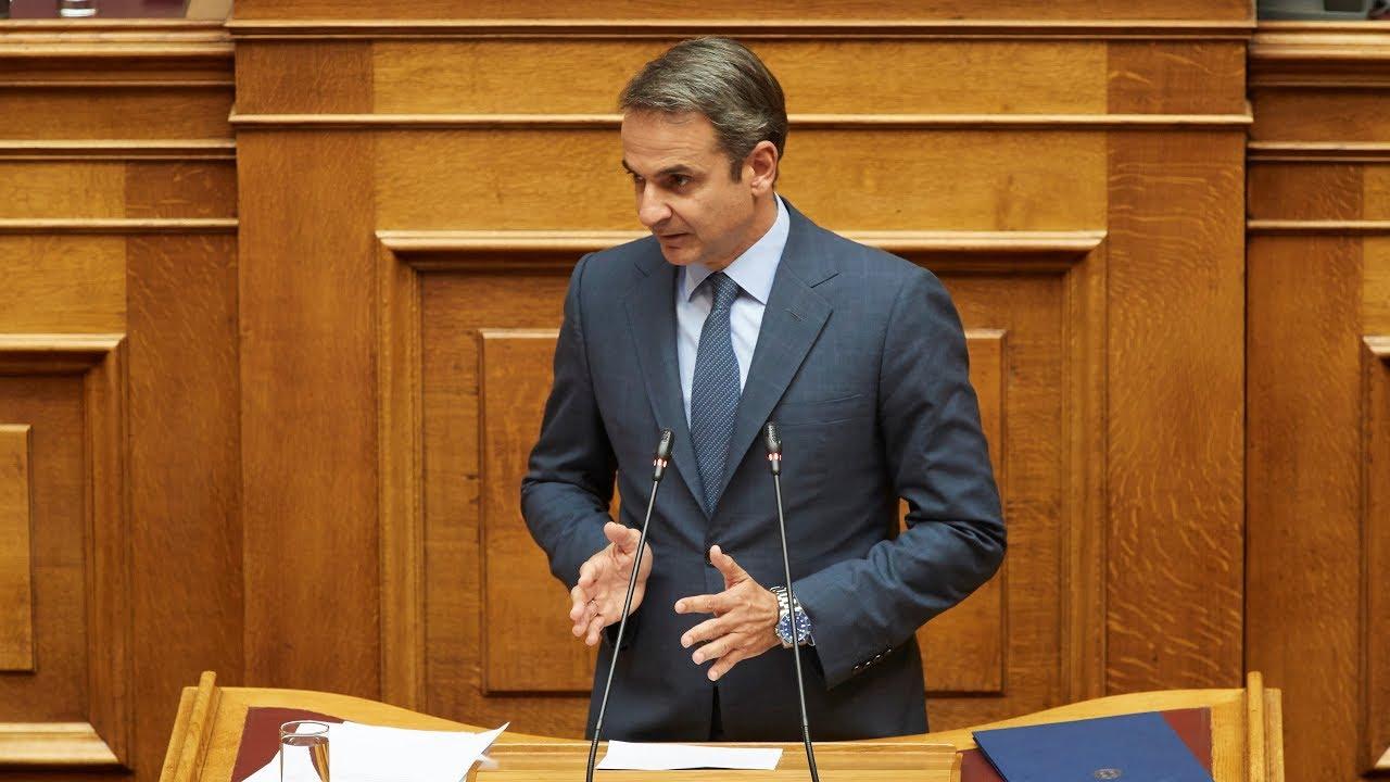Ομιλία του Πρωθυπουργού Κυριάκου Μητσοτάκη στη Βουλή, στη συζήτηση για το φορολογικό νομοσχέδιο