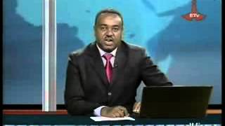 Ethiopian Federal Police  Awolia muslim riot leaders arrested   YouTube