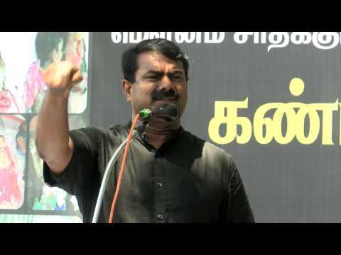 Seeman Speech Against Mahinda Rajapaksa address in UN Genearal Assembly