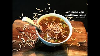 written recipe: http://www.aapdukitchen.com/chinese-veg-manchow-soup-recipeWebsite – http://www.aapdukitchen.comFacebook – https://www.facebook.com/aapdukitchenTwitter – https://twitter.com/aapdukitchenPinterest – https://www.pinterest.com/aapdukitchenGoogle Plus – https://plus.google.com/112725605940703008905/postsLinkedin - https://in.linkedin.com/in/aapdukitchenInstagram - https://www.instagram.com/aapdukitchenTumblr - http://aapdukitchen.tumblr.comYoutube - https://www.youtube.com/channel/UCwpTmv0AKkS5GgK7I4v8lRwchinese manchow soup recipe  veg manchow soup with step by step photo and video recipe. this is one of the most popular soup from indo chinese cuisine which is being ordered in the restaurants after tomato soup.chinese manchow soup recipe  veg manchow soup with step by step photo and video recipe. vegetable manchow soup is made using vegetables, chinese sauce, vegetable stock and few herbs and spices. adding fried noodles on the top gives an extra crunch to the soup.