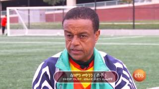 Sport America interview with Solomon Mekonnen (Lucho )Part 3