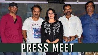 Dandupalyam 2 Movie Teaser Launch Video   Sanjana   Pooja Gandhi   TFPC