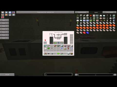 Minecraft как сделать урановый стержень