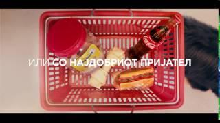 Video За денот кога вечераш со пријателот | Coca-Cola Macedonia MP3, 3GP, MP4, WEBM, AVI, FLV Agustus 2017