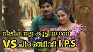 Neelima Nalla Kuttiyanu Hot Song - Theen Mazha Chari | Santhosh Pandit