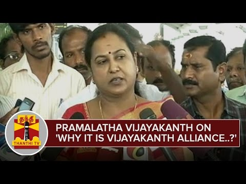Premalatha-Vijayakanth-on-Why-it-is-Captain-Vijayakanth-Alliance-Thanthi-TV