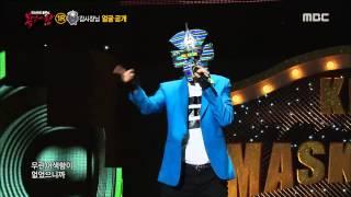 [King of masked singer] 복면가왕 스페셜 - Hong Seok Cheon - First Impression, 홍석천 - 첫인상, MBCentertainment,radiostar