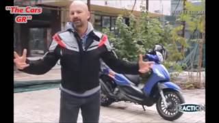 8. Traction~Piaggio Beverly 300 S 2017 Test