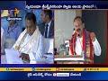 Lakshmi Narasimha Temple | at Banjara Hills Restart | Vice president Venkaiah Naidu Attended