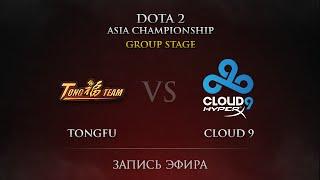 Cloud9 vs TongFu.WZ, game 1
