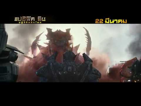 Pacific Rim Uprising | Evolve | TV Spot | UIP Thailand