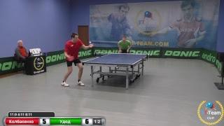 Колбасенко А. vs Удод И.