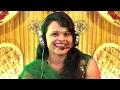 जीजा के होण्डा में दम नैया / बुन्देली सोंग्स / साधना राठौर