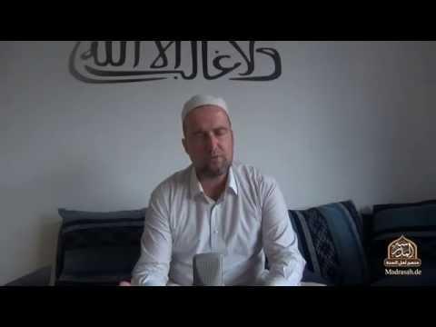 Bidayatul Hidaya 6.1 | Adab für weitere Gebete (ab der Mittagszeit) | Ustadh Mahmud Kellner