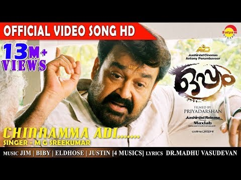 Video Chinnamma Adi Official Video Song HD | Film Oppam | Mohanlal | Priyadarshan download in MP3, 3GP, MP4, WEBM, AVI, FLV January 2017