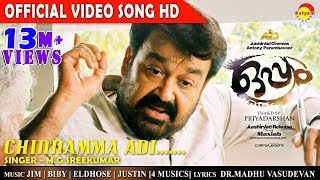 Chinnamma Adi Song Video HD - Oppam - Mohanlal