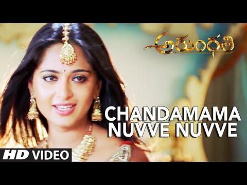 Chandamama Nuvve Nuvve Full Video Song    Arundhati    Anushka Shetty, Sonu Sood    Telugu Songs