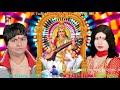 2018 Latest Saraswati Mata Song || मईया घरे अपना अईहे || Sabita Raj & Shibu Sargam
