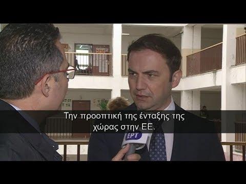 Δήλωση του αντιπροέδρου της κυβέρνησης Ζάεφ,  Μπουγιάρ Οσμάνι