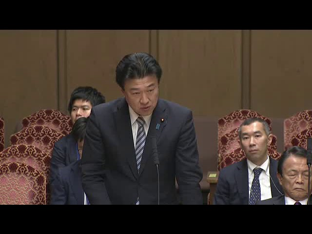 2017 12 05 参議院財政金融委員会