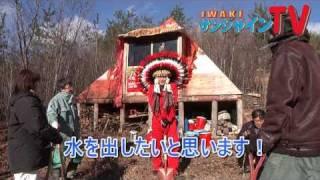 インディアン村を作ろう2011【インディアンヴィレッジキャンプ】