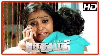 Nonton Sethupathi Tamil Movie   Scenes   Vijay Sethupathi Saves His Family From Vivek Prasanna   Remya Film Subtitle Indonesia Streaming Movie Download