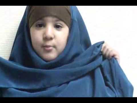 sourat attin coran ma shaa llah (видео)
