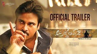 Agnyaathavaasi Theatrical Trailer | Pawan Kalyan | Trivikram | Anirudh