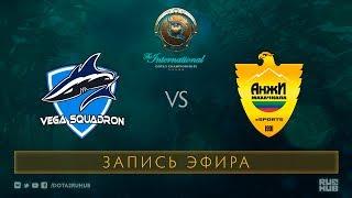 Vega Squadron vs Anji, The International 2017 Qualifiers [GodHunt, V1lat]