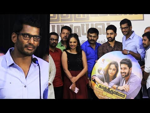 Kaathirupor Pattiyal Movie Audio Launch By Vishal | Sachin | Nandita Swetha | Sean Roldan | Sukumar