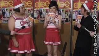 『glee/グリー 踊る♪合唱部!?』 応援団結成式