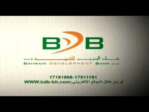BDB بنك التنمية - خدمات استشارية للأعمال (Advisory Services)