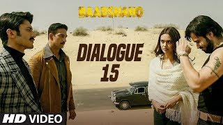 We present to you 15th dialogue promo of Baadshaho featuring Ajay Devgn, Emraan Hashmi, Esha Gupta, Ileana D'Cruz Vidyut Jammwal and Sanjay Mishra in the lead roles. Gulshan Kumar presents a T-Series production in association with Vertex Motion Pictures Pvt Ltd. Produced by Bhushan Kumar, Krishan Kumar and Milan Luthria, Baadshaho the upcoming Indian action thriller film is written by Rajat Arora, directed by Milan Luthria and is scheduled for a worldwide release on September 1, 2017.___Enjoy & stay connected with us!► Subscribe to T-Series: http://bit.ly/TSeriesYouTube► Like us on Facebook: https://www.facebook.com/tseriesmusic► Follow us on Twitter: https://twitter.com/tseries► Follow us on Instagram: http://bit.ly/InstagramTseries