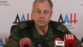 Дебальцево вновь атаковали силовики