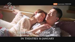 Nonton Mr   Mrs Player Official Trailer Film Subtitle Indonesia Streaming Movie Download