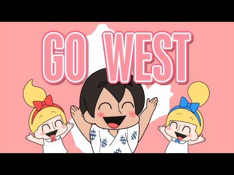 かなかなかぞく 第6話「かなかなクエスト~そして県西へ~」
